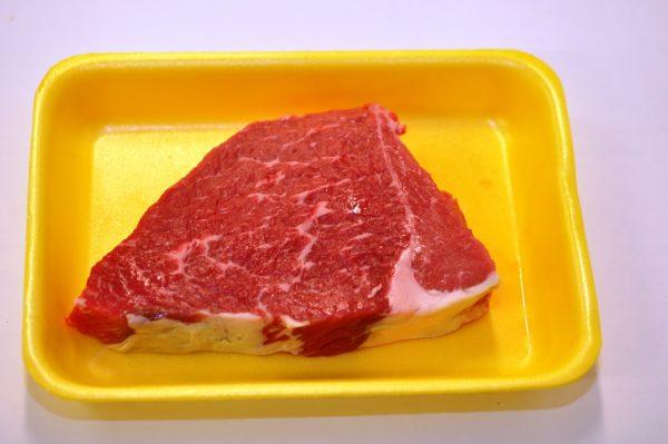 Beef Round Bottom Round Steak (2)
